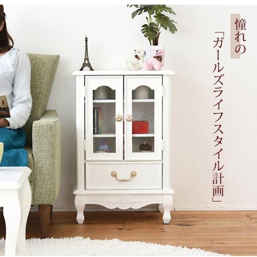 姫系家具 キャッツプリンセス ガラスキャビネット 幅50 高さ75 猫脚 デザイン 完成品 (脚のみ組立) 薔薇モチーフ 木製 アンティーク調