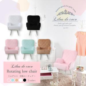 リルデココ 回転ローチェアー 姫系キルティング椅子 一人掛けソファ LC-KC1673 全4色