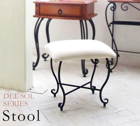 Del Sol スツール DS-H3271S スツール 椅子 チェア:ガーデニング工房