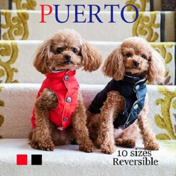 2020 冬毎年大好評のリバーシブルダウンベスト PUERTO シャルム 2号~3号 スマイヌ 好評 リバーシブルダウンベスト 公式ストア 犬用グッズ
