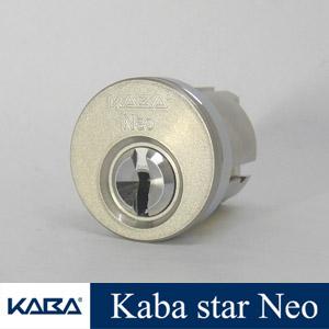 KabaStarNeoシリンダー WEST 2200Mタイプ 6196 キー5本付属 カバスターネオ Kaba Star Neo 6196 ウエスト 2200M 主な使用住宅:セキスイハウス など