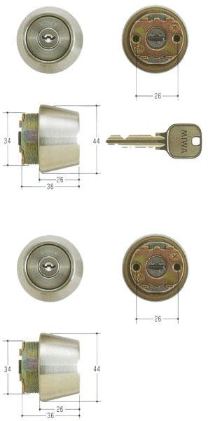 2個同一セット MIWA(美和ロック) U9シリンダー LSPタイプ TE26 MCY-439 LSP SWLSP