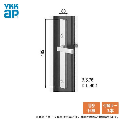 YKK ドアロック錠 玄関 アプローズ[DH=2250] 角型ドア用 レバーハンドル錠  MIWA(美和ロック) U9 YKKap