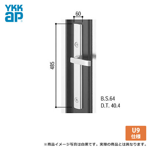 YKK ドアロック錠 玄関 アプローズ[DH=2250] アール型ドア用 レバーハンドル錠  MIWA(美和ロック) U9キー 左右勝手あり YKKap