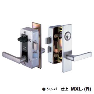 シルバー色 V18 GOAL(ゴール) 面付け箱錠 MXL レバーハンドル型 セット 高性能V18シリンダー MX