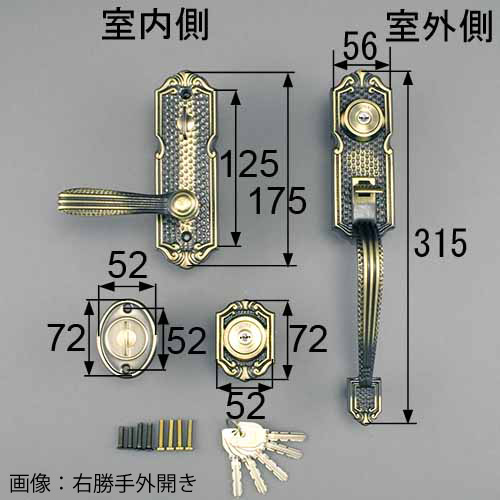 TOSTEM(トステム) MIWA URシリンダー LE-01 + TE-01 サムラッチハンドル錠 キー5本付属 玄関 ドアノブ 主な使用ドア:クリエラ など LE01 TE01