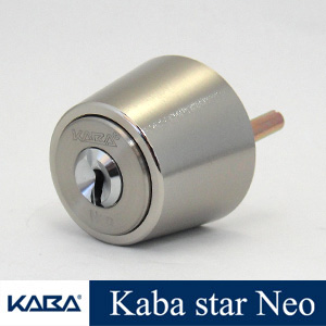 KabaStarNeoシリンダー GOAL TXタイプ 6158 キー5本付属 カバスターネオ Kaba Star Neo 6158 ゴール TX TTX TDD