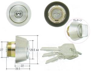 ALRシリーズ専用 MIWA(美和ロック) U9シリンダー 電気錠 ALRシリーズ用 MCY-203