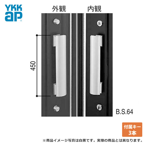 YKK ドアロック錠 玄関 アプローズ2 プッシュプル錠  MIWA(美和ロック)  YKKap