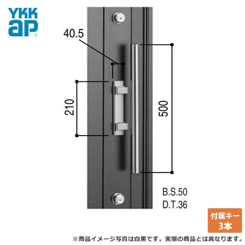 YKK ドアロック錠 取替玄関ドア セレシア プッシュプル錠  GOAL(ゴール)  YKKap