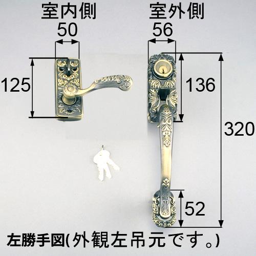 TOSTEM SHOWA CSM サムラッチハンドル錠 従来キー3本付属 玄関 ドアノブ 主な使用ドア:ハイクィーン、リファイン など トステム ショウワ CSM