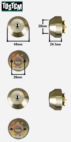 2個同一セット TOSTEM SHOWA QDJ902 WN(WS)キー3本付属 勝手口 差し込むキーの長さ62mm目安 主な使用ドア:デュオPG/SG など トステム ショウワ QDJ902 + QDJ903 + QDJ902