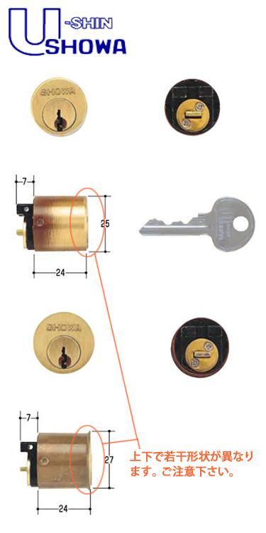 川口技研(GIKEN) 装飾錠用 SHOWA(ショウワ) ピンシリンダー CLタイプ SCY-74 2個同一セット  玄関 SCY74 397 CL-50
