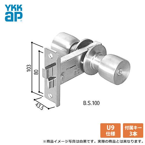 YKK ドアロック錠 ハイドア2型:FD 握り玉錠  MIWA(美和ロック) U9 YKKap