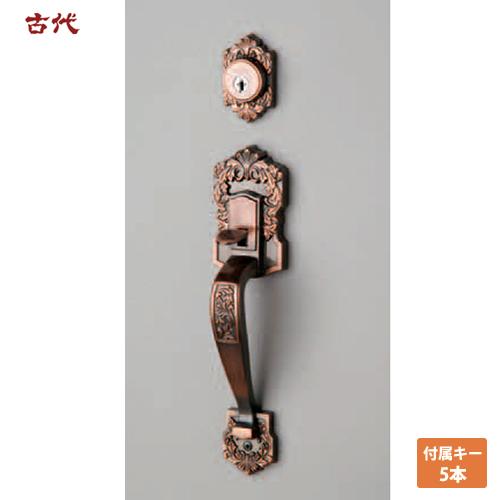KODAI 古代 装飾錠 ミラノ T-303 サムラッチハンドル錠  長沢製作所 古代