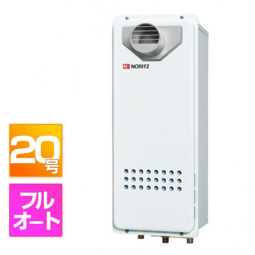 GT-2053AWX-T BL  ノーリツ ガスふろ給湯器 20号 スリム  [フルオート][PS扉内設置形 ]