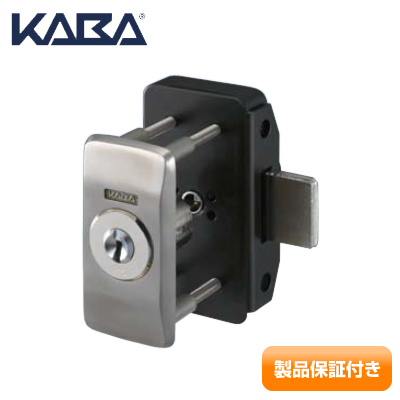 Kaba Star Neo(カバスターネオ) リムロック 6503E 面付錠 セーフティサムターン キー標準5本付属KabaStarNeo6503E 補助錠 /ワンドアツーロック 防犯 保証対象商品