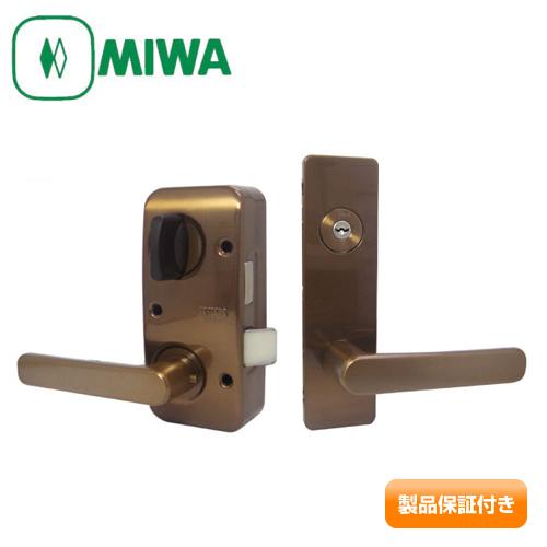 MIWA RAHPC 美和ロック 面付箱錠 RAHPC(RAタイプ) レバーハンドル型 オプションカラー キー標準3本付属  U9シリンダー仕様 85RA/82RA など GOAL MX/SHOWA BLL 本体の交換可能 保証対象商品