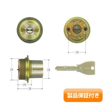 MIWA(美和ロック) PRシリンダー LIXタイプ MCY-243 TE0/LIX 保証対象商品