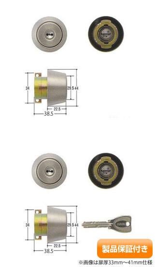 MIWA(美和ロック) PRシリンダー LAタイプ  2個同一セットTMCY-204 LA/LAMA/DA 保証対象商品