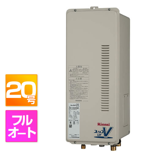 RUF-VS2015AB リンナイ ガスふろ給湯器 20号 スリム [フルオート][設置フリー][PS後方排気]