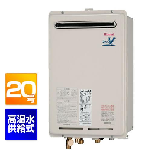 RUJ-V2011W(A) リンナイ ガス給湯器 リンナイ 高温水供給 ガス給湯器 20号 20号 [PS設置型][屋外壁掛], タイヘイムラ:b27630b2 --- officewill.xsrv.jp