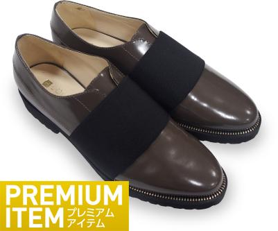 〈プレミアムアイテム〉ビーラウンジ BLOUNGE靴Comfort , Casual【2015年】【送料無料・代引き手数料無料】 ギフト プレゼントにも