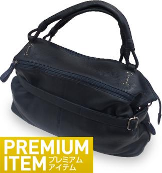 〈プレミアムアイテム〉セレンシー CELENCEE トートバッグTote bag【2015年】【送料無料・代引き手数料無料】 ギフト プレゼントにも