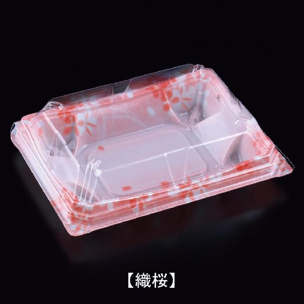 形状 色柄ともにとことんこだわった和菓子容器です 蓋には開け閉めのしやすい嵌合機能付き 使い勝手の良さを両立しました ユニコンRX-16 新登場 新生活 使い捨てプラスチック容器 おこわ等 こだわりの和菓子容器 業務用 50枚 和菓子