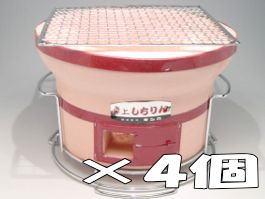 【送料無料】キンカ卓上しちりん(ピンク)×4個