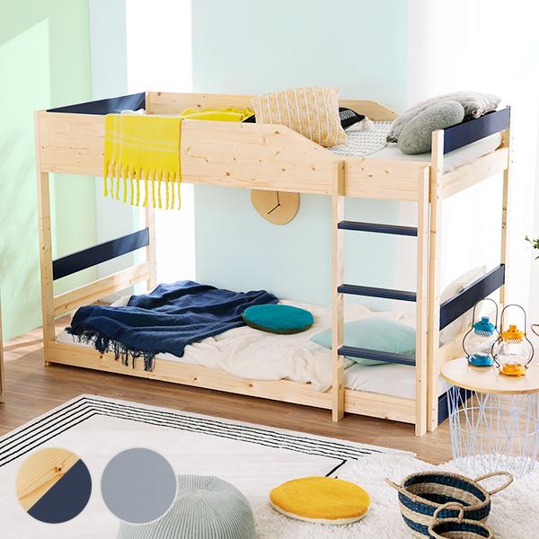 2段ベッド 二段ベッド ベッド キッズベッド キッズ 子供用 シングルサイズ 木製 天然木 すのこベッド シンプル おしゃれ 入学 入園 sc6