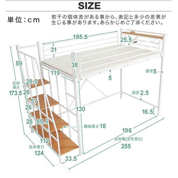 sumica  라쿠텐 일본: 로프트 침대 2 층 침대 2 층 침대 이층 침대 ...