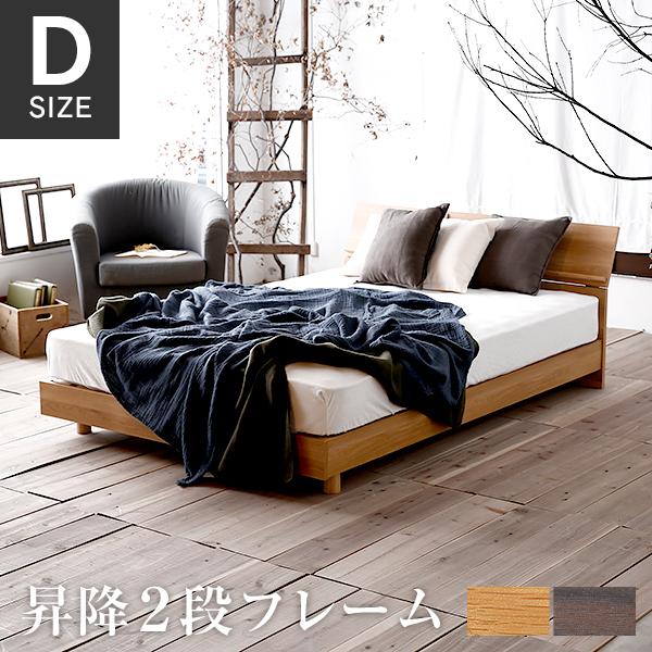【ダブル】 国産 日本製 ベッドフレーム ベッド シンプル すのこ モダン おしゃれ ブックラック 高級感 ダブルベッド 木目調 ヘッドボード フレームのみ sc6