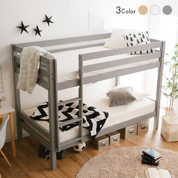 二段ベッド コンパクト 子供 ベッド 二段 おしゃれ すのこ かわいい 子供用 シングル 2段ベッド ロータイプ モダン はしご 木製 子供部屋 キッズ 無垢 シンプル ナチュラル ホワイト グレー 寮 二段ベッド 民泊 sc6