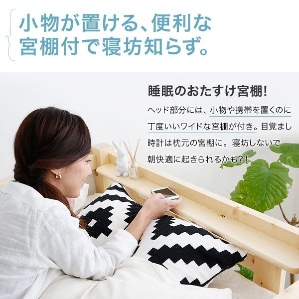 点达 5 倍 (17 10 am-20,10:00) 顶楼楼梯宫殿与单一木制儿童床床松实木床投注双木的双层床上