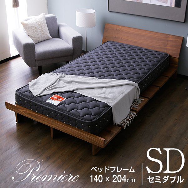 ベッド ベッドフレーム 北欧風 ウォールナット ウォルナット セミダブル すのこベッド マットレス対応 セミダブルベッドフレーム ベット フレーム ロータイプ フレームのみ sc4