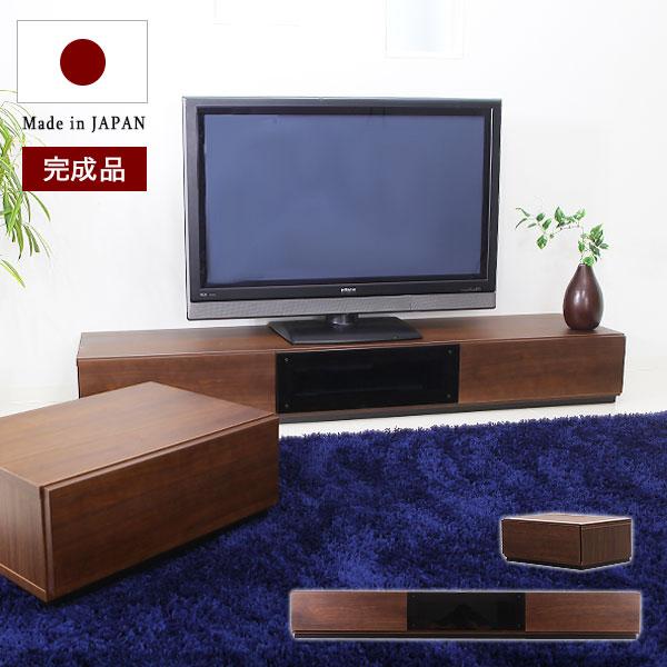 国産 完成品 テレビボード ウォールナット突板 TV台 TVボード AVボード テレビラック TVラック AVラック 日本製 家具