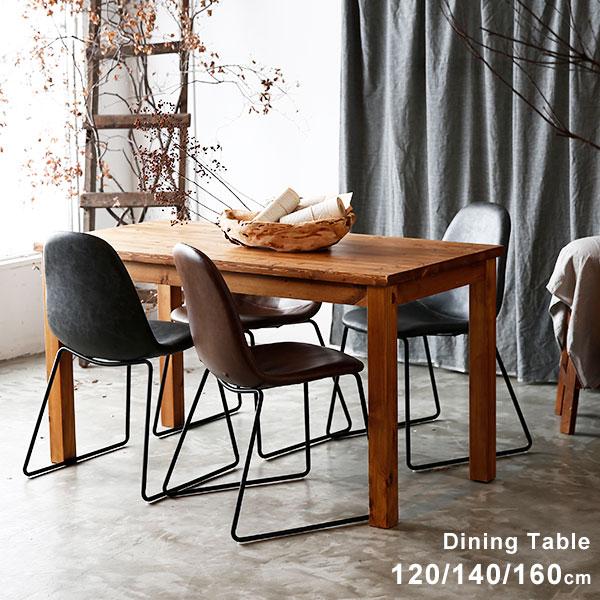 カフェ風 ダイニングテーブル テーブル 家具 無垢 アンティーク調 単品 おしゃれ 一人暮らし 天然木 大きい 長方形 幅120 幅140 幅160 ハイ リビング ダイニング 食卓 デスク ノートパソコン PC シンプル 作業台 sc6