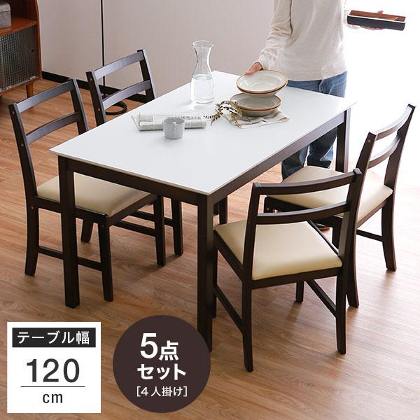 ダイニングテーブル 5点セット ダイニングセット 木製チェアー(イス、椅子) 木製テーブル dining セット 4人掛け  シンプル 家具 新生活