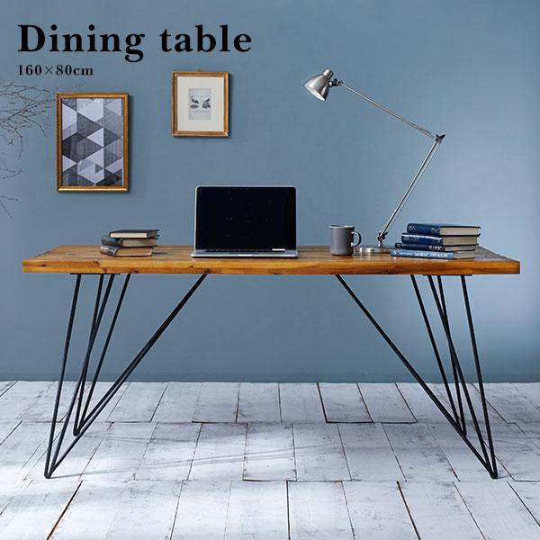 ダイニングテーブル 幅160cm テーブル おしゃれ インダストリアル カフェ 男前 食卓 ダイニング 無垢 木製 リビング 新生活 在宅勤務 在宅ワーク テレワーク リモートワーク