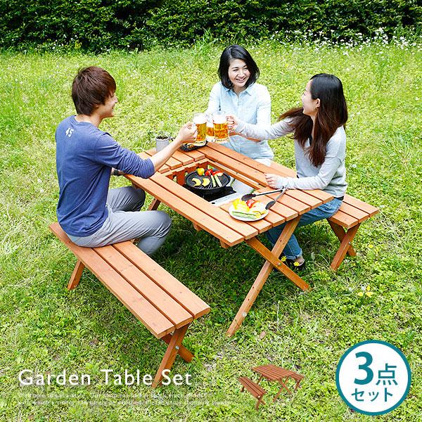 木製 ガーデンテーブル バーベキューセット ガーデンベンチ ダイニング3点セット ベランダテーブル 天然木 sc8
