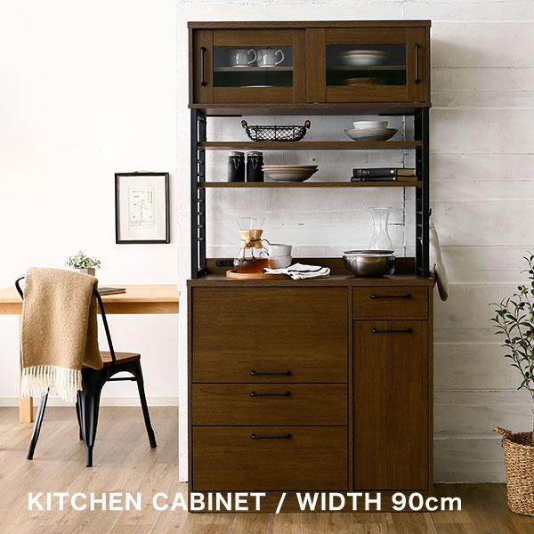 食器棚 レンジ台 幅90cm 木製 ハイタイプ キッチンキャビネット キッチン収納 キッチン 収納 棚 カップボード キッチンラック インダストリアル調 スチール脚 一人暮らし ウォルナット ナチュラル