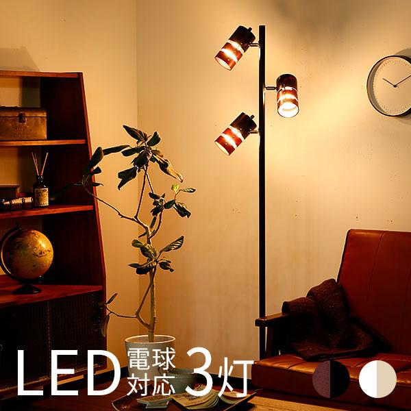 Stands Light Standard Lamp Light Lighting Indirect Lighting Fashion Floor Light  Room Light Spotlight Stands Stands