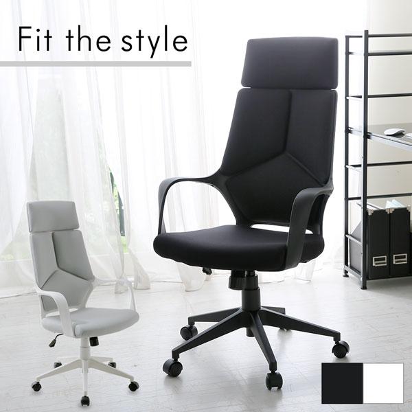 オフィスチェア オフィス チェア パソコンチェア ハイバック パソコンチェアー オフィスチェアー デスクチェアー PCチェア OAチェア デスクチェア 椅子 イス いす 新生活