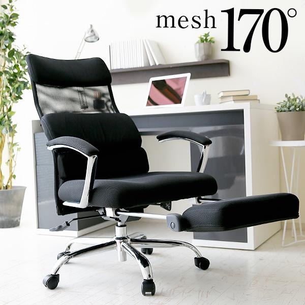 オフィスチェア 肘付き オフィス チェア オフィスチェアー リクライニング フットレスト&クッション付 パソコンチェア パソコンチェアー ワークチェア メッシュ チェアー 椅子 いす イス