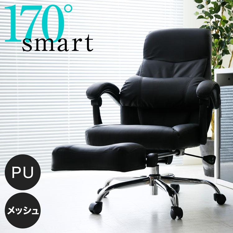 オフィスチェア オフィス チェア オフィスチェアー リクライニング フットレスト&クッション付 パソコンチェア パソコンチェアー ワークチェア PU メッシュ チェアー 椅子 いす イス