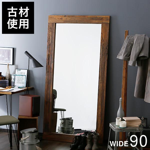 [クーポンで最大12%OFF!8/6 0:00~8/9 01:59] 古材 オールドニルム ニレ材 ミラー アンティーク調 ヴィンテージ調 幅90cm 木製ミラー 立て掛け 鏡 姿見 木製 木目 全身