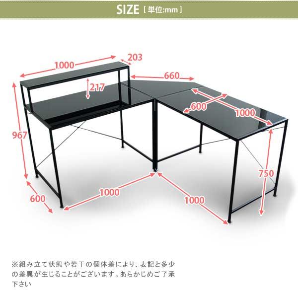 办公室写字台写字台书桌 L 形 l 形角写字台电脑桌玻璃书桌桌子学习桌电脑桌 SOHO 家具电脑桌书桌家具