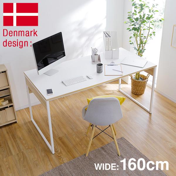 パソコンデスク デスク 幅160cm 奥行80cm ワークデスク オフィスデスク PCデスク ワイドデスク 机 事務机 パソコン机 パソコン台 北欧風 北欧家具 ヨーロッパ産 ヨーロッパ製