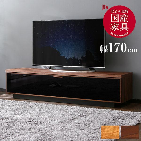 テレビ台 170cm 国産 テレビボード ローボード 幅170 テレビラック 収納 引き出し 引出 TV台 TVボード AVボード 天然木突板 節あり ガラス 日本製 開梱設置無料